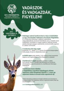 flyer_s